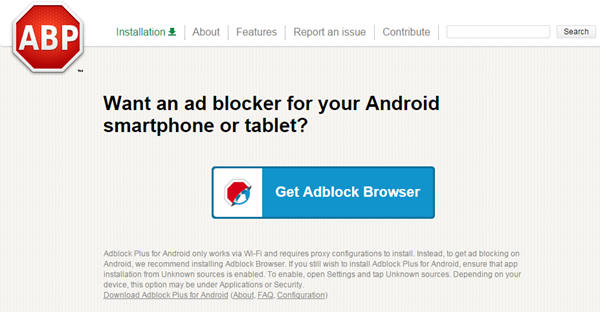 AdBlock screenshot