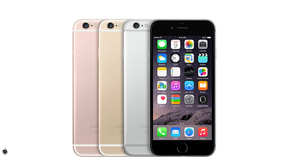 iphone other space iphone 6s rumors 2gb ram 12mp and gold color 12109