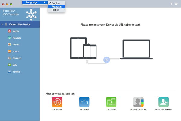 Interface of FonePaw iOS Transfer Mac Version